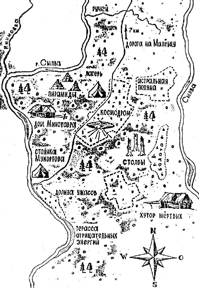 Карта Сплава По Сылве