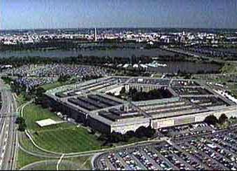 Пентагон не считает, что Россия в грядущие 20 лет будет представлять военну